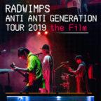 RADWIMPS-ANTI-ANTI-2019-the-Film_S-(002)