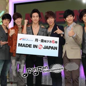 『MADE IN BS JAPAN』U-KISS 会見