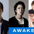 【組み写真】awake-(002)