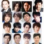 16人_4C組み写真_-(002)S