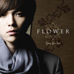 チャン・ユジュン、ファーストシングル「FLOWER」発売記念インストアイベント開催決定!
