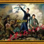 総理の夫_革命ビジュアル