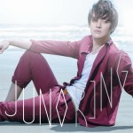 JUNO、4枚目のニューシングル「Ring」発売決定!永遠に君のそばにいたい…究極のLOVE SONG!!