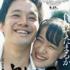 MK_poster_2-(002)S