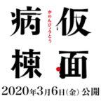 解禁用アーティスト写真-(002)s