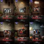 【解禁日時:12月21日(月)17時】『ワンダヴィジョン』全ポスター6種トリミングNG-(002)