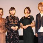 0326-『娼年』トークイベントオフィシャル写真-(002)