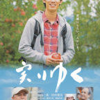 POSTER_S-(002)