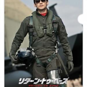 チョン・ジフン(RAIN)主演映画『リターン・トゥ・ベース』前売券特典第二弾決定!
