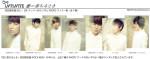 INFINITEが、日本1stアルバム「恋に落ちるとき」を6月5日(水)にリリース!!