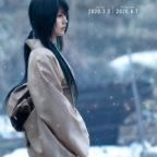 SNS用巴解禁ビジュアル-(002)