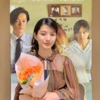 蒔田彩珠-(002)