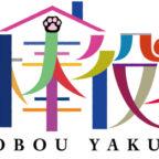 dorobou_logo_color1