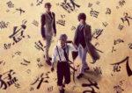 bungo_yoko★(L)S