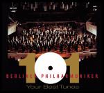 2013年11月に2年ぶり来日公演を行うベルリン・フィルの楽曲101曲が3000円で!