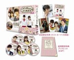 「パンダさんとハリネズミ」DVD-SET1&SET2 特典映像詳細決定&SET1 展開写真大公開!!