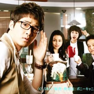 カン・ジファン『コーヒーハウス』DVD発売開始