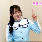 Hulu用リリース_潮紗理菜ソロ_logo-(002)
