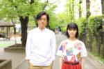 志田彩良×井浦新が思春期の娘と父の関係を繊細に表現 映画『かそけきサンカヨウ』10月公開