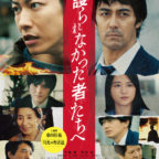 poster_shudaika-(1)